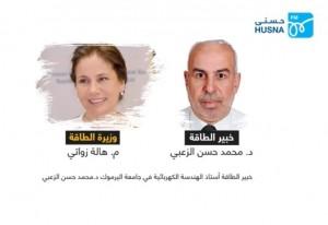 أ.د محمد  الزعبي يدحض إداعاءات زواتي حول تخزين الطاقة / ويكشف تفاصيل هامة