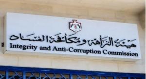 توقيف ثمانية أشخاص في الجويدة بقضايا فساد جديدة