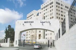 وزارة الصحة : نعمل مع ديوان الخدمة لتنفيذ خطة إحلال وظيفي عاجلة