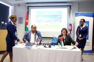 الشركة الأردنية للطيران أول شركة طيران في الأردن تدعم و توقع مذكرة تفاهم مع برنامج الأمم المتحدة الإنمائي (UNDP) وتلتزم به