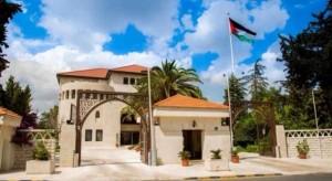 مصدر حكومي : سفر الوزراء إلى الحج ليس من ضمن الكوتا المخصصة للأردنيين