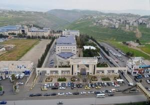 جامعة عمان الاهلية  تقر عطلة عيد الأضحى من السبت 10-8 إلى مساء السبت17-8
