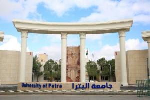 جامعة البترا تقر عطلة عيد الأضحى من نهار السبت إلى مساء الجمعة