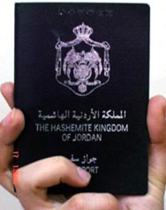 إعادة الجنسية الأردنية لـ 30% من الطاعنين بسحبها