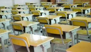 بدء دوام طلبة المدارس في 1 ايلول المقبل