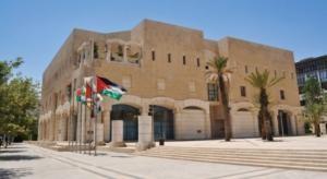 قائمة الاحالات للتقاعد والتنقلات في امانة عمان