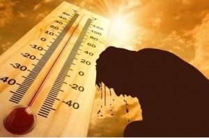 الارصاد الجوية تحذر من التعرض لاشعة الشمس