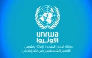 الأردن يؤيد طلب فلسطين دعم تجديد التفويض للأونروا