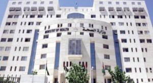 الخشمان: إحالة 46 مؤسسة طبية للنائب العام وإغلاق 31 لمخالفات حرجة
