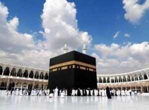 السعودية تلغي رسوم تكرار العمرة