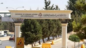 الخارجية تستدعي السفير الاسرائيلي وتطالبه بالافراج عن أردنيين