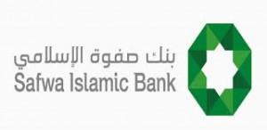 بنك صفوة الإسلامي يرعى المُنتدى الاقتصادي الأردني الثاني
