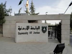 الجامعة الأردنية ضمن أفضل 500 جامعة بتوظيف الخريجين