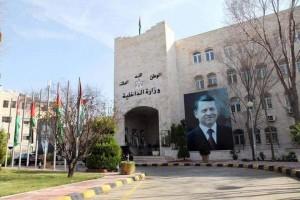 بالاسماء ..ابو حمور امينا عاما ...تشكيلات وتنقلات في وزارة بالداخلية