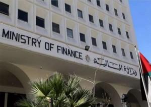 المالية تنفي إشاعات حول خلافات مع صندوق النقد الدولي