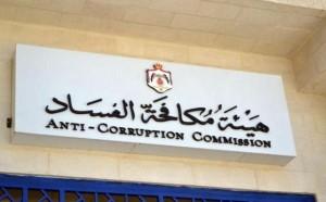 توقيف ثلاثة أشخاص بالجويدة احدهم موظف ضريبة قبض رشوة ب 3500دينار