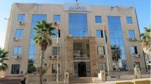 وزارة العمل تعلن عن وظائف في دولة الإمارات العربية المتحدة