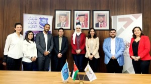 مذكرة تفاهم بين جامعة عمان الأهلية ومؤسسة ولي العهد