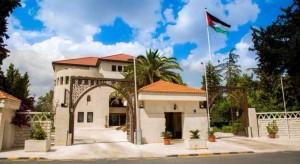 مجلس الوزراء يوافق على تخفيض رسوم التسجيل وممارسة الانشطة الاقتصادية في العقبة