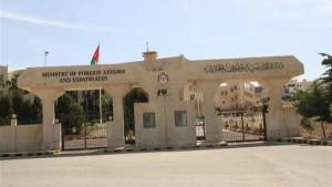 الخارجية تعلن العثور على مواطن اردني مفقود في مصر