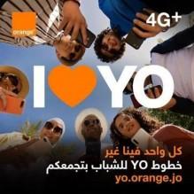 Orange الأردن تطلق حملة YO للشباب بميزات إضافية