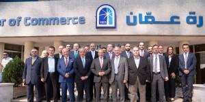 اتفاقية تغطيات تأمينية طبية بين غرفة تجارة عمان و gig-Jordan