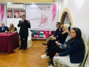 مهرجان عشتار الثاني تنطلق فعالياته في مركز الحسين الثقافي مساء الثلاثاء بمشاركة اردنية وعربية