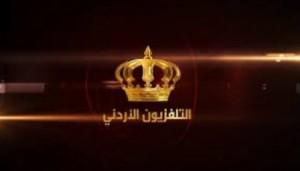 مصدر مسؤول ينفي صحة اخبار تعيين مدير للإذاعة والتلفزيون