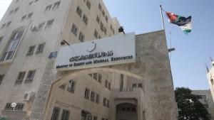 زواتي تعلن خطة طوارئ وزارة الطاقة لفصل الشتاء