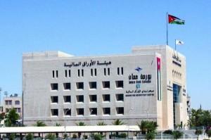 نسبة الاستثمار غير الأردني في البنوك 58.4 %