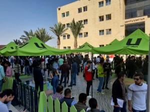 حفل استقبال للطلبة المستجدين بجامعة عمان الاهلية