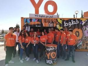 Orange الأردن تطلق جولاتها التفاعلية في أنحاء المملكة