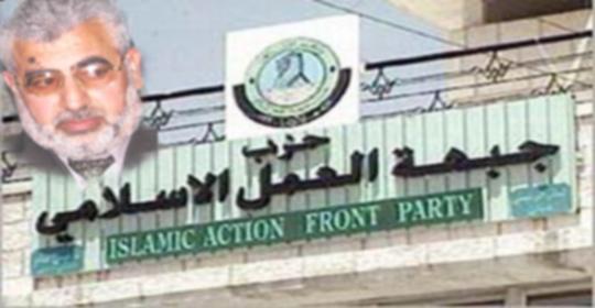 بعد مبادرة الغرايبة..قادة الأحزاب يرفضون الاستقواء بـ «الخارج» لبحث قضايا الوطن