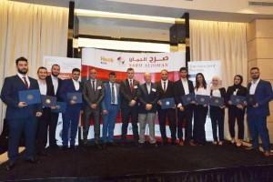 كلية الأعمال في جامعة عمان الأهلية تحصل على (10) منح (CMA)