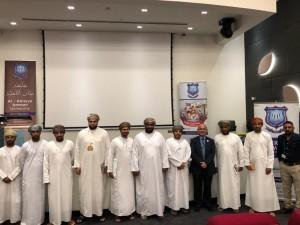 ندوة عن جامعة عمان الاهلية في سلطنة عمان