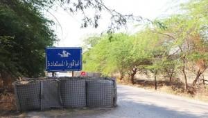 الأردن يؤكد منع دخول الإسرائيليين للباقورة