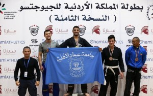 جامعة عمان الأهلية تعتلي منصات التتويج مجدداً عبر رياضة الجوجيتسو