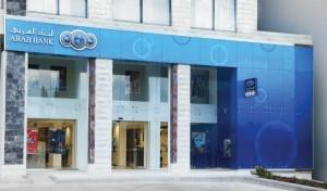 البنك العربي يفتتح فرعه الجديد -