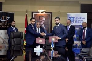 جامعة عمان الأهلية و