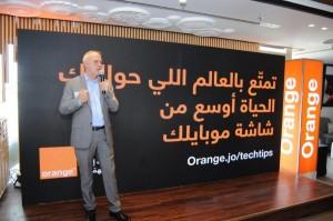 Orange الأردن تطلق حملة