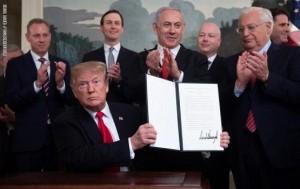 إسرائيل: قرار أميركا تصحيح لخطأ تاريخي