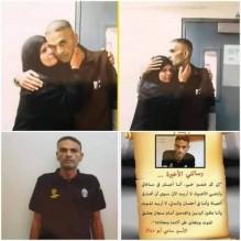 استشهاد الاسير سامي ابو دياك داخل سجون الاحتلال