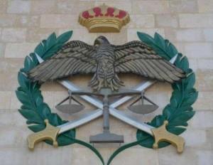 احالة 12 عميدا و31 عقيدا وضباط في الأمن العام إلى التقاعد (اسماء)