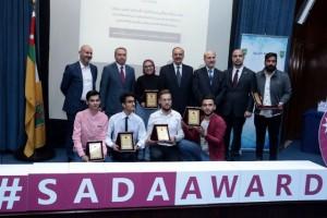 وزير الشباب يرعى الحفل الختامي لجائزة (صدى) في موسمها الرابع