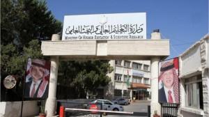 وزارة التعليم العالي والبحث العلمي توضح آخر مستجدات قضية الطلبة الأردنيين في الجامعات الأوكرانية