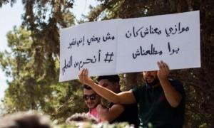 الأردنية تخفض رسوم الموازي للعائدين من السودان إلى النصف