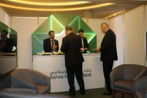 بنك صفوة الإسلامي يرعى مُؤتمر طريق الحرير الرابع ويسهم في إنجاح فعالياته وتحقيق أهدافه