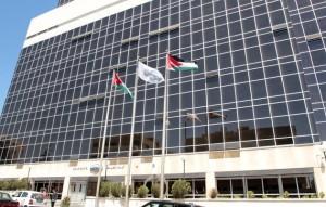 البنك العربي يوضح بشأن دعاوى مقامة عليه في اسرائيل