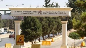 وفاة مواطن أردني وزوجته واصابة ابنائهما الاربعة إثر حادث سير داخل الأراضي السعودية