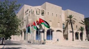 نص مشروع نظام تقاعد موظفي أمانة عمان الكبرى ومكافآتهم